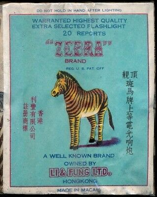 Three  Very  Old  Zebra  Brand  Firecracker  Pack  Labels - 50-60+ Years Old!