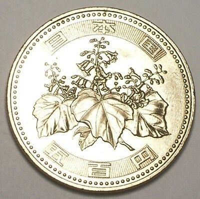 2004 Japan Japanese 500 Yen Pawlownia Flower Coin XF