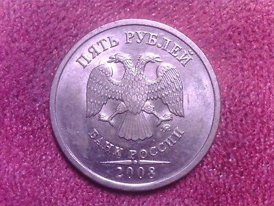 Russia  Federation   5   Roubles   2008   We