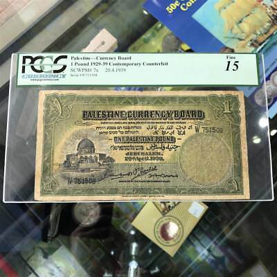 Palestine Currency Board 1939 1 Pound Rare Contemporary Counterfeit Banknote #7x