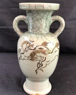 Very Rare And Unusual Chinese Two Handled Vase Signed
