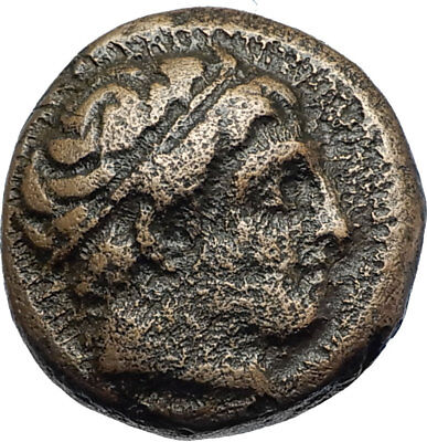Philip II 359BC Olympic Games HORSE Race WIN Macedonia Ancient Greek Coin i69904