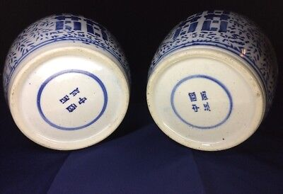 Large And Impressive Pair Of Antique Chinese Blue White Porcelain Ginger Jars