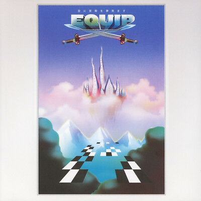 Equip - I Dreamed Of A Palace In The Sky (Vinyl 2LP - 2018 - US - Original)