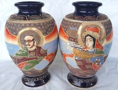 Vintage,antique Hand Painted Japanese Satsuma Pottery Small Vase