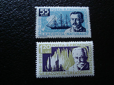 romania - stamp yvert and tellier N° 1590 1591 n (A17) stamp romania