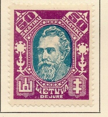 Lithuania 1922 Early Issue Fine Mint Hinged 50sk. 227647