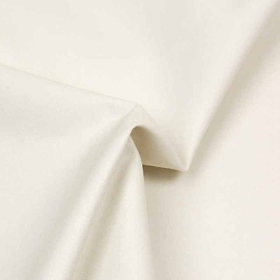 "Ivory Cream Poly Cotton Sateen Twill Curtain Lining Fabric 108"" Wide Per Metre"