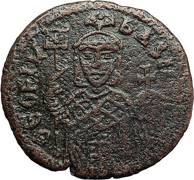 THEOPHILUS 835AD Victory vs ARABS Follis Authentic Ancient Byzantine Coin i69929