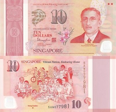 Singapore 10 Dollars (2015) - Strong Families/Polymers/p58a UNC