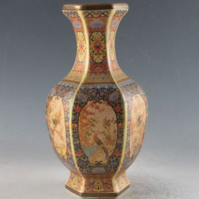 Chinese Enamel Porcelain Painted Vase Made During The Qianlong Period e