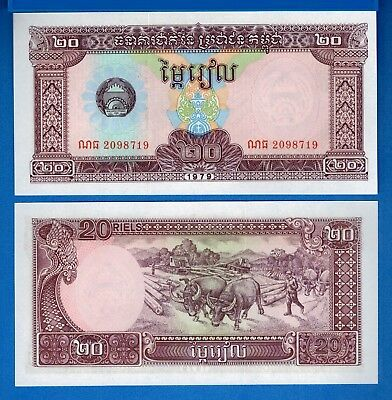 Cambodia P-31 20 Riel Year 1979 Uncirculated Banknote Asia