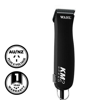 Wahl Professional KM2 Two Speed Animal Clipper - Black