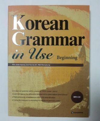 Korean Grammar in Use Beginning to Early Intermediate Text Book with MP3 CD_NV
