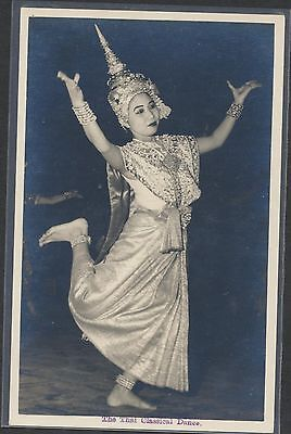 Thailand Classical Dance circa 1930's-1940's real photo picture postcard