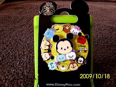 Disney * TSUM TSUM - MICKEY & FRIENDS SPINNER * Trading Pin New on Card