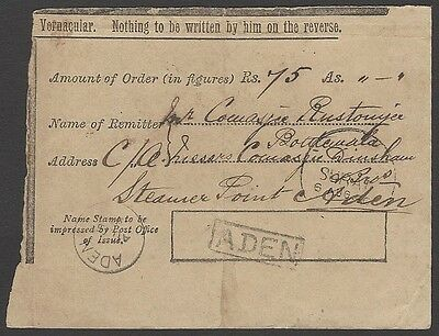 Aden 1884 AR card used to Bombay & back to Aden