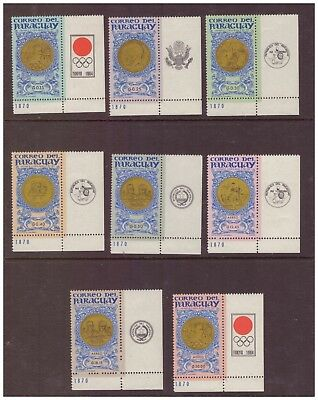 Paraguay  MNH 1965 Coins,Medal Winners Olympic Games set mint stamps ,cinderella