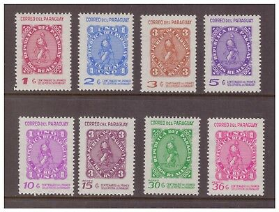 Paraguay MNH 1970 First Postage Stamps Anniv.  set  mint stamps