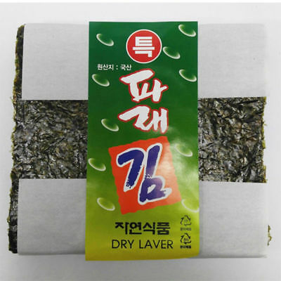 Korean Premium Parae Seaweed Dried Yaki Sushi Nori Raw Gimbap Roll 100 Sheets