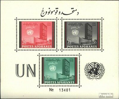 Afghanistan block 17a (complete issue) unmounted mint / never hinged 1961 Day th