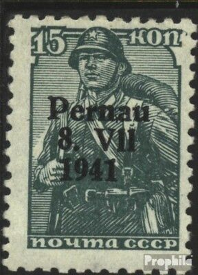 Estonia (German.cast.)-Parnu 7II unmounted mint / never hinged 1941 Print/Parnu