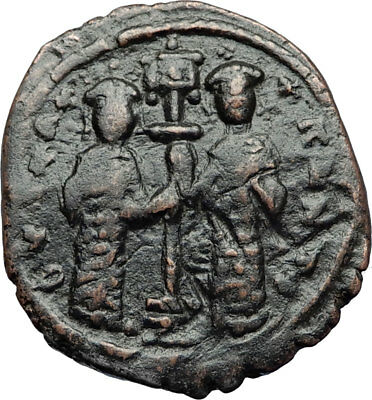Constantine X & Eudocia Authentic Ancient Byzantine Coin w JESUS CHRIST i69969