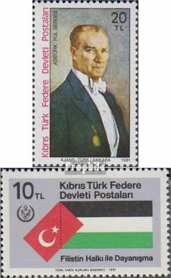 Turkish-Cyprus 97,108 (complete issue) unmounted mint / never hinged 1981 Stamps