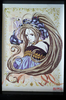 OH! MY GODDESS  BELLDANDY ORIGINAL VINTAGE ANIME POSTER aus JAPAN  73x51,5cm4689