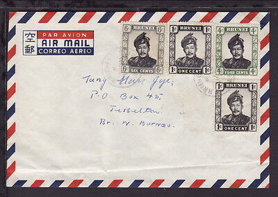BRUNEI 1952 SULTAN OMAR STAMPS x4 AIRMAIL COVER RATE 12c to BRITISH NORTH BORNEO