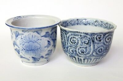 2 Blue White Chinese Chrysanthemum Floral Leaf Scroll Ceramic Tea Cup Planter