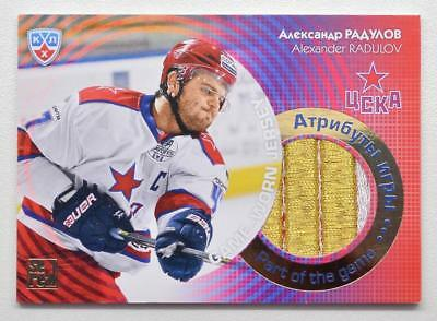 2013-14 KHL Part of the Game #JRS-040 Alexander Radulov SAMPLE Jersey Card
