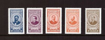 Costa Rica MNH 1979  Costa Rican Presidents set mint stamps