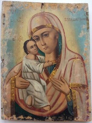 VIRGIN MARY OF VLADIMIR - ANTIQUE OLD RUSSIAN HAND PAINTED ICON, 235mm x 180mm
