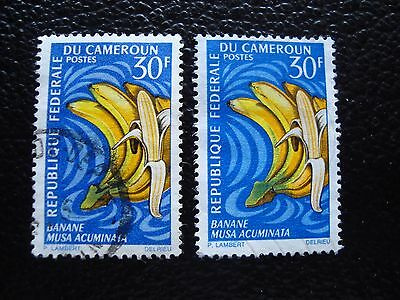 cameroon - stamp yvert and tellier n° 449 x2 obl (A02) stamp cameroon (D)