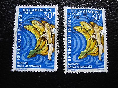 cameroon - stamp yvert and tellier n° 449 x2 obl (A02) stamp cameroon (y)