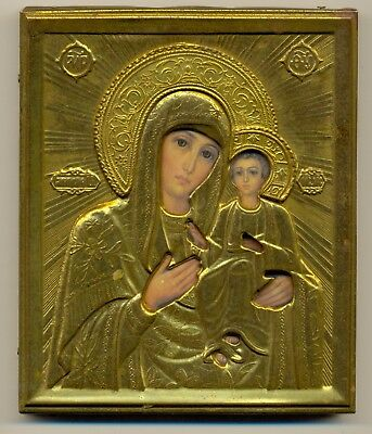 Antique Russian  Imperial brass  Icon  (#2901s)