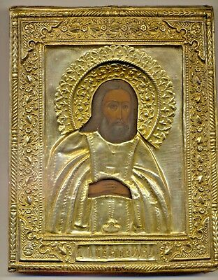 Antique Russian  Imperial  Brass Icon Orthodox   (#2901f)