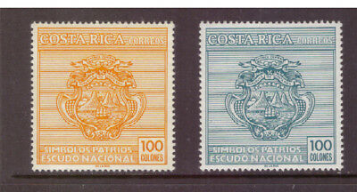Costa Rica MNH  1984 National Coat of Arms  set mint stamps