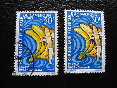 cameroon - stamp yvert and tellier n° 449 x2 obl (A02) stamp cameroon (u)
