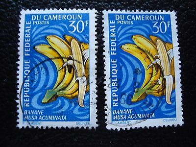 cameroon - stamp yvert and tellier n° 449 x2 obl (A33) stamp cameroon (W)