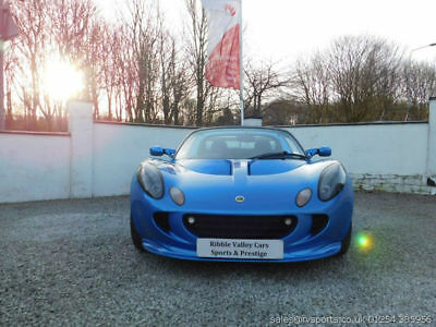 Lotus Elise - Wanted - Same Day Payments