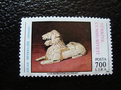 TURKEY - stamp yvert and tellier N° 2624 n MNH (BE) (E)