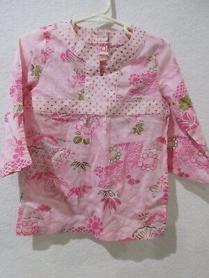 NWT Janie & Jack Girls METALLIC MIST Pink Floral Tunic Swim Cover Up Top 18-24M