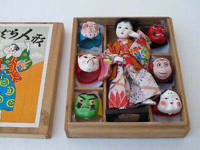 Old Japanese Theatrical Doll All Original with 6 MASKS Original Wooden Box