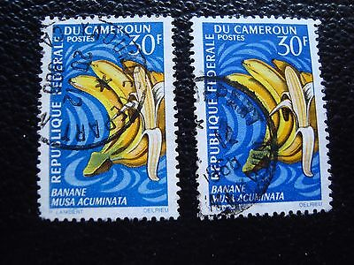 cameroon - stamp yvert and tellier n° 449 x2 obl (A33) stamp (a) cameroon