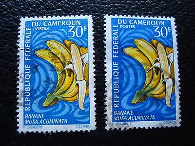 cameroon - stamp yvert and tellier n° 449 x2 obl (A33) stamp cameroon (z)