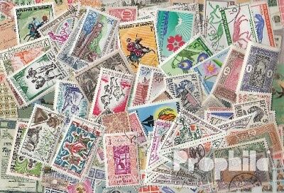 Dahomey 75 different stamps