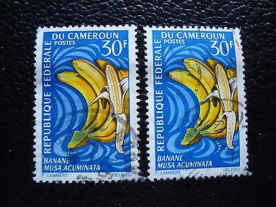 cameroon - stamp yvert and tellier n° 449 x2 obl (A33) stamp cameroon (e)