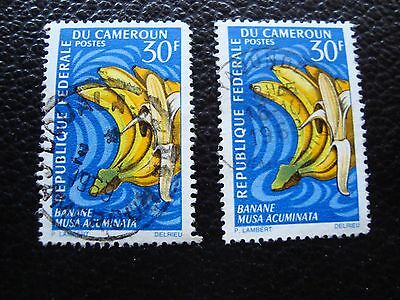 CAMEROON - stamp yvert and tellier n° 449 x2 obl (A01) stamp (A)